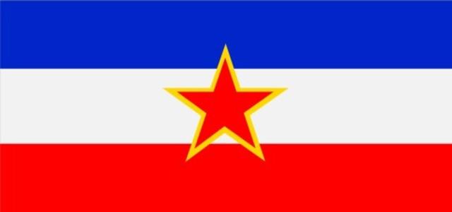 Югославия