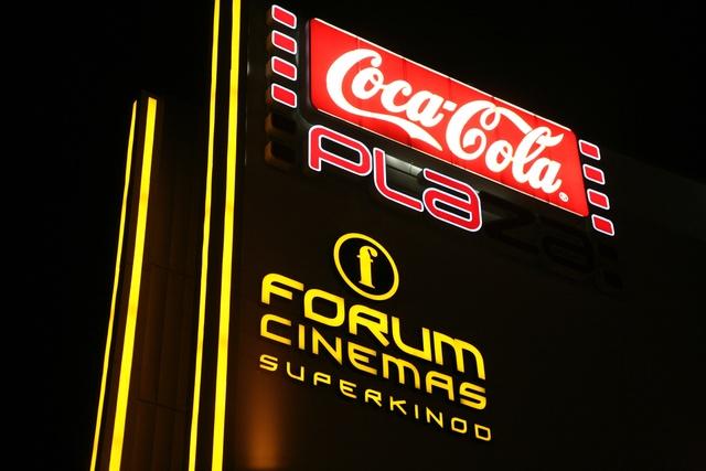 Открытие Coca Cola plaza