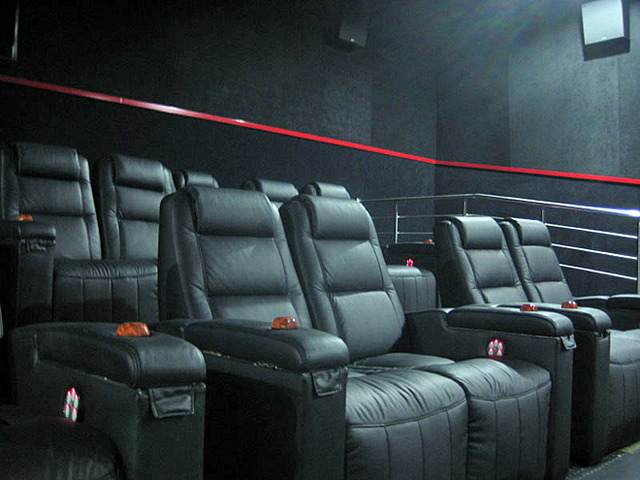 VIP - кинозалы