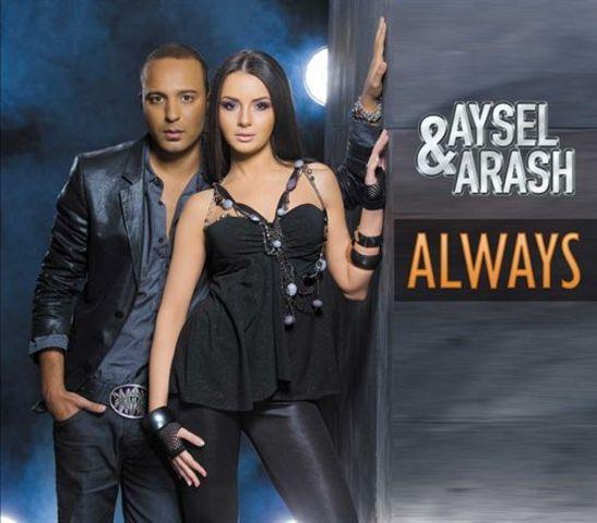 Азербайджан на Евровидении 2009
