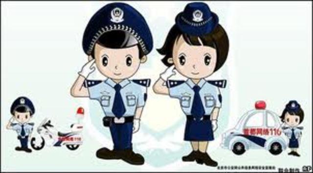Policias y Bomberos