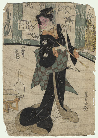 Start of Japanese Classical Period