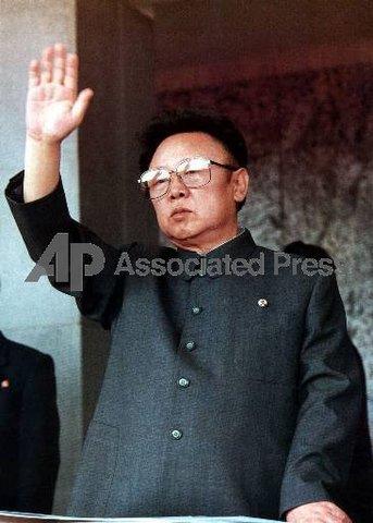 Death of Kim Il-Sung
