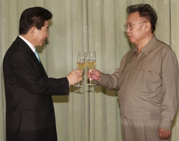 Second Inter-Korean Summit