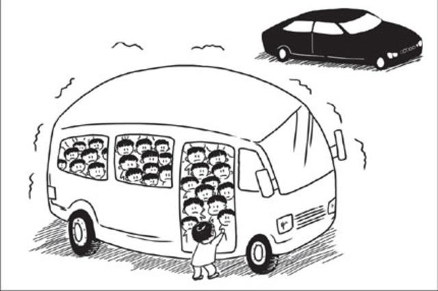 Bus Regulatory Reform Act