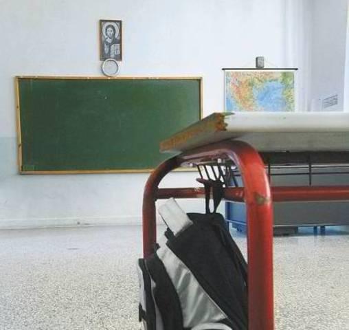 Η κοπάνα από το σχολείο φέρνει ψυχολογικά προβλήματα