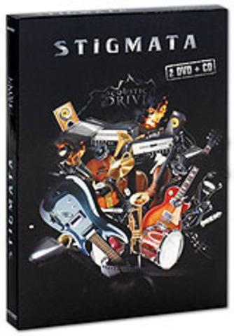 Acoustic & Drive