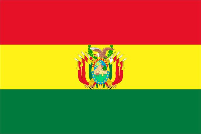 Misiones Especiales: Bolivia (2005)