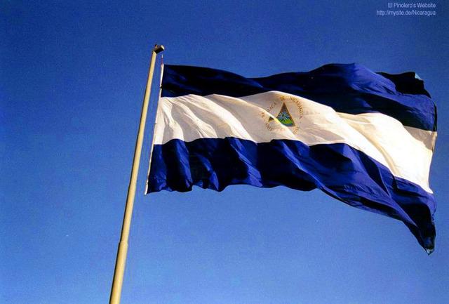Misiones Especiales: Nicaragua