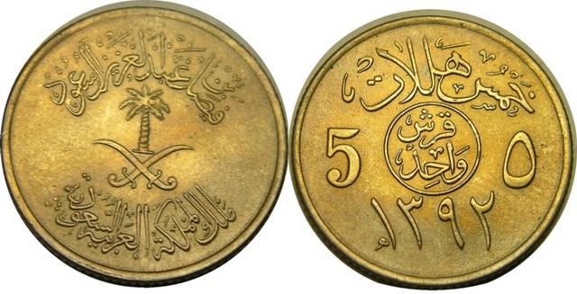 Saudi Arabia First State