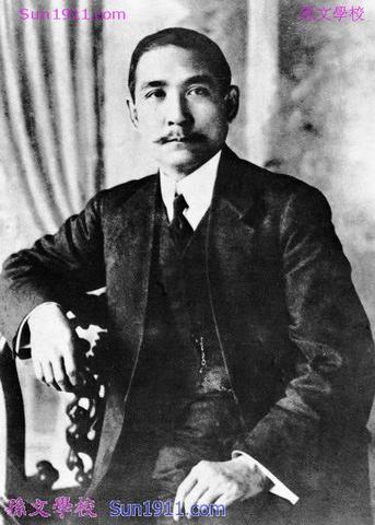臨時大總統