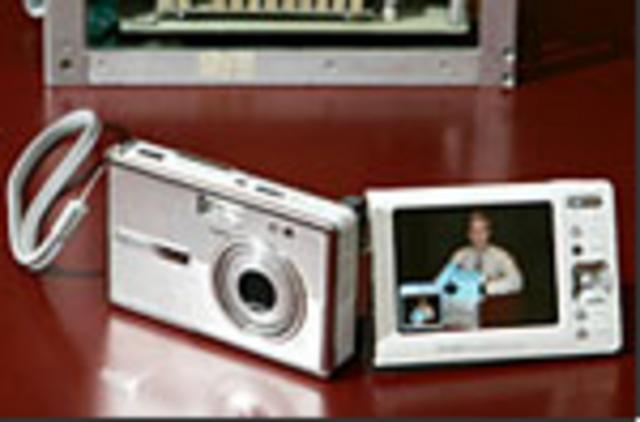 The first digital still camera was made.