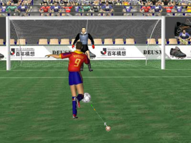 The Penalty Kick was introduced