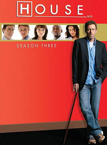 Премьера 3-го сезона