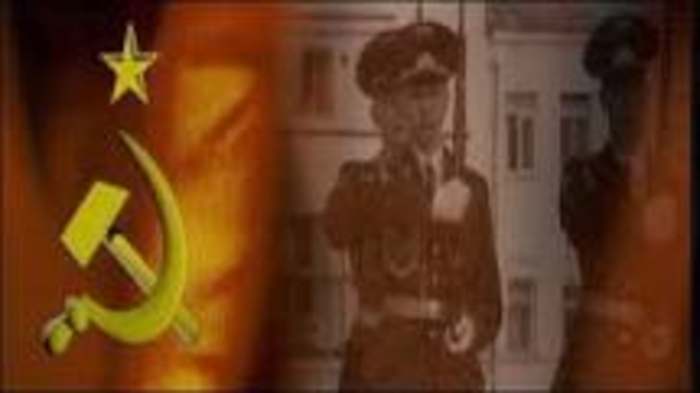 End of USSR