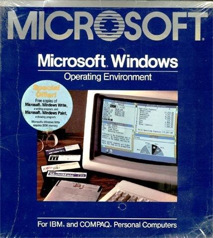 Windows Gets shipped