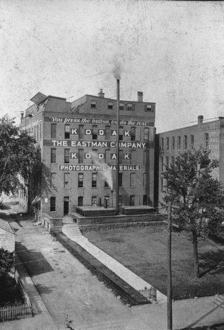 State Street headquarters open