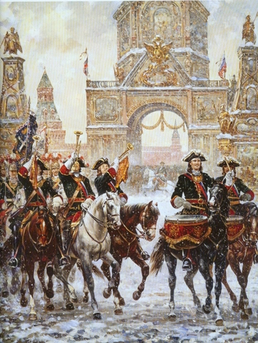 Peter the Great's Imperial Army