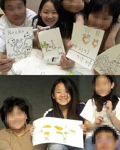 Chaerin Lee's childhood