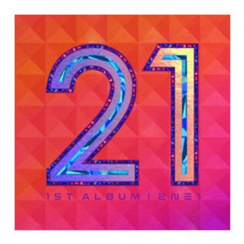 2ne1's First Album