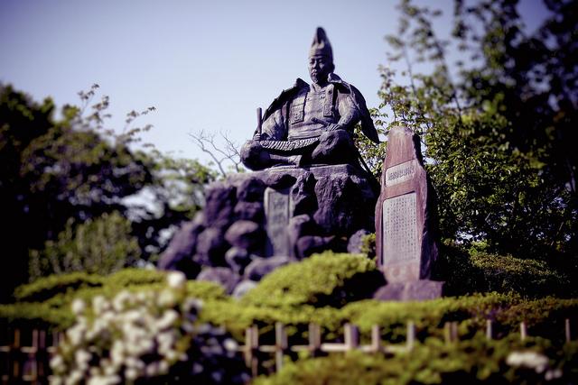 First shogun (Yoritomo Minamoto)