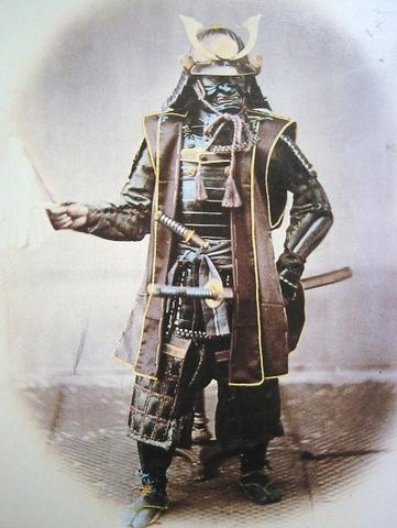 Development of Samurai Culture