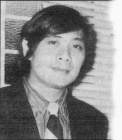 Leslie Kong.