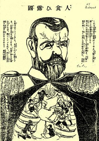 Japan Defeats Nicholas II