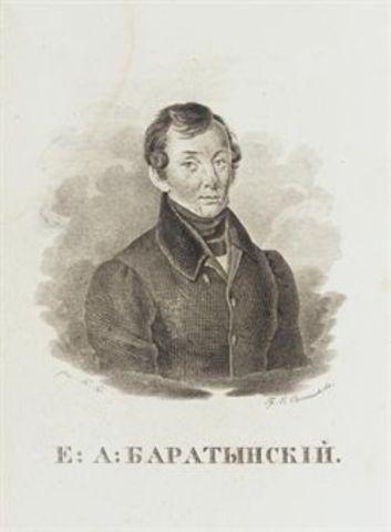 Baratynskii (Boratynskii), Evgenii Abramovich