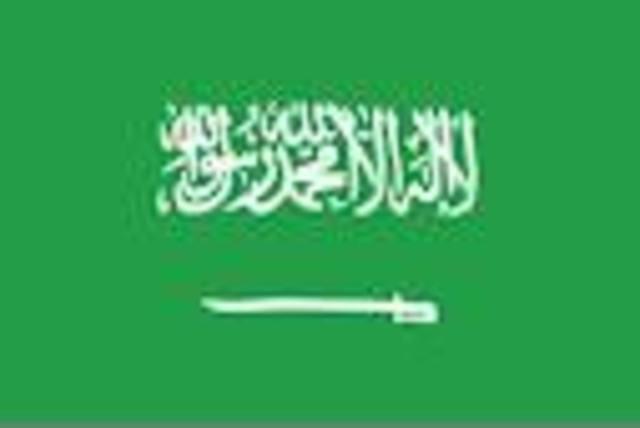 moved to saudi arabia