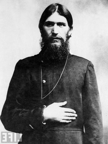 Gregory Rasputin