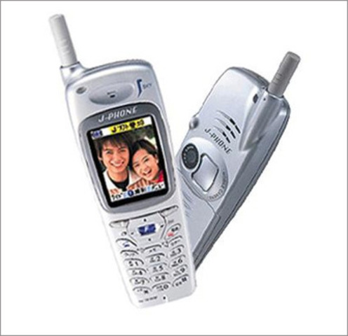 World's first camera phone released in Japan