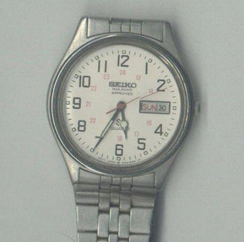 SEIKO - First watch sold