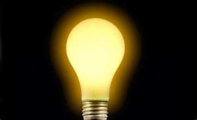First Long Lasting Light Bulb