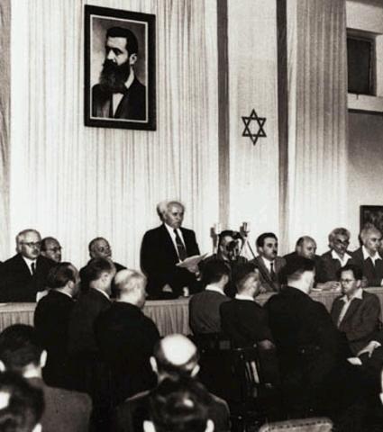 Proclamation de la naissance de l'Etat d'Israël
