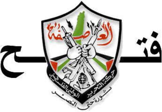 Création du Fatah