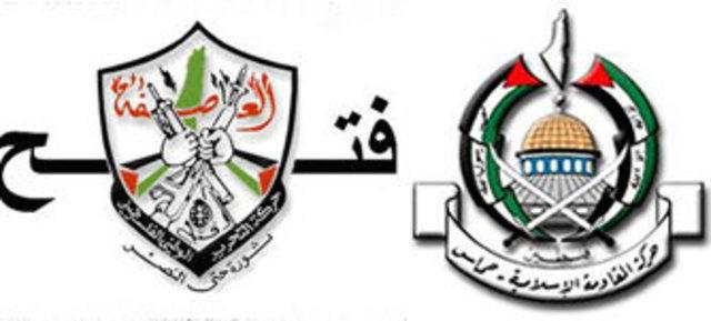 Fatah et Hamas