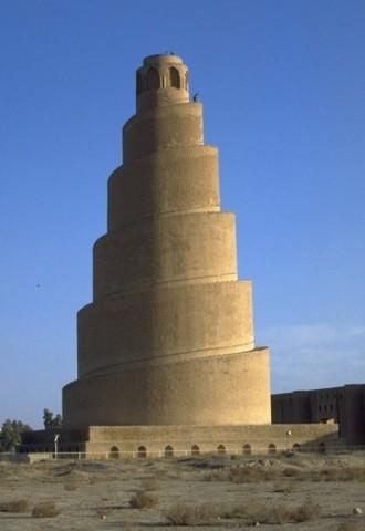 Abbasids name Baghdad Islam capital