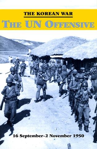 Invasion of North Korea