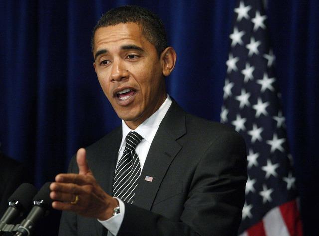 Obama announced troop surge