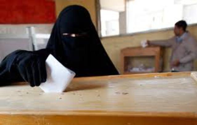Egypt: Election Prosponed
