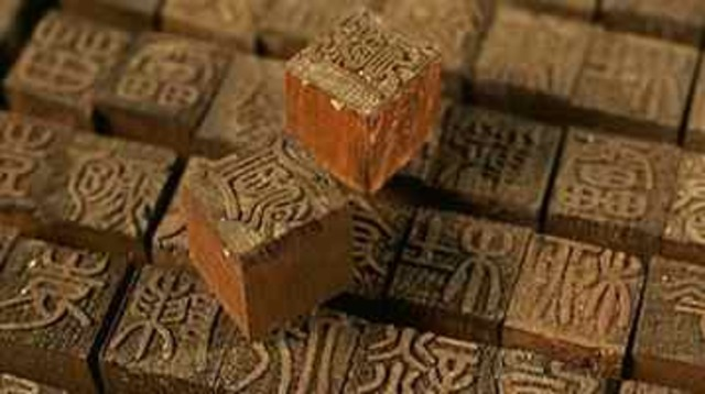 Invention of wood and ceramic block printing