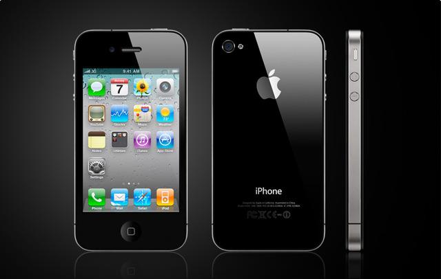Me he comprado el Iphone 4.