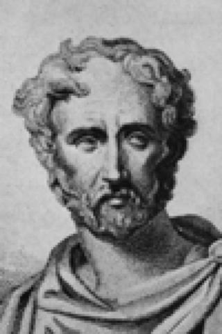 Pliny the Elder (~40 A.D.)