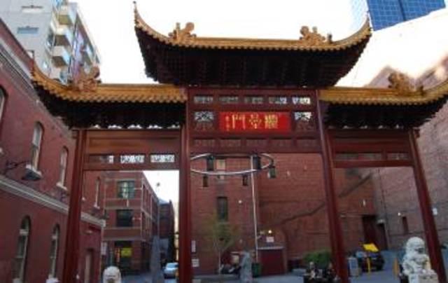 1851 China Town