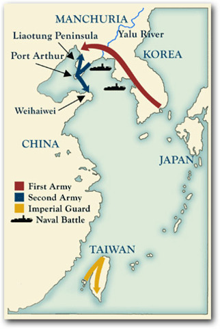Second Sino-Japanese War from July 7,1937 to September 9, 1945