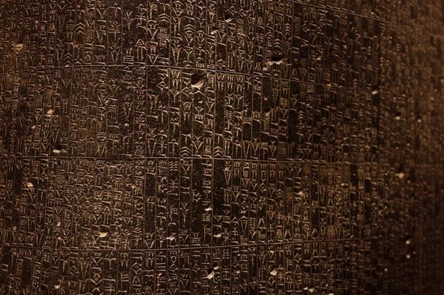 Hammurabi's law code