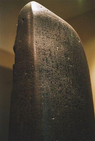 Hammurabi's Code
