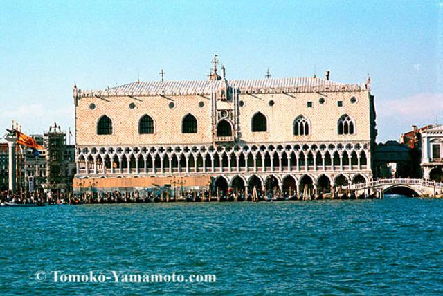 Venice: Doge's Palace