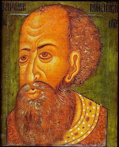 Tsar Ivan III